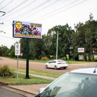 Windale GatesHead Bowling Club electronic billboard image